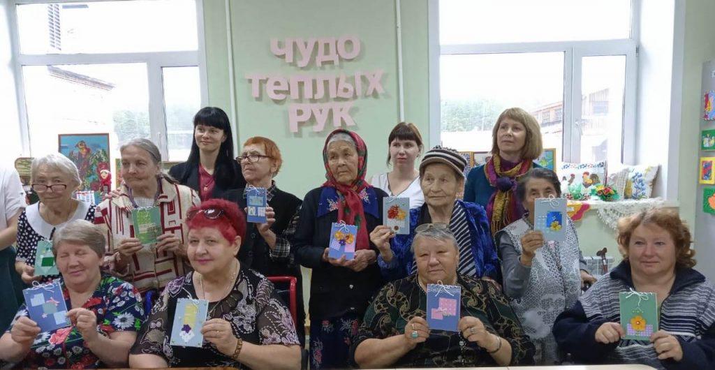 Традиционные встречи в День пожилого человека