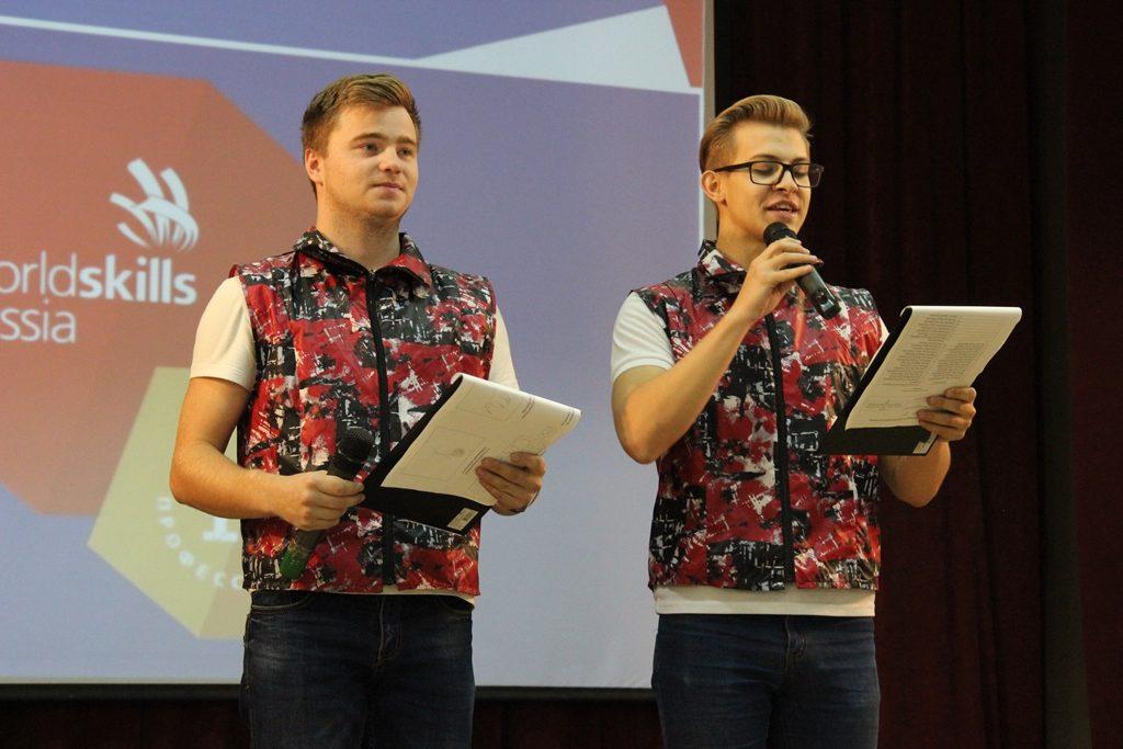 Дайджест WorldSkills Russia  — 2019