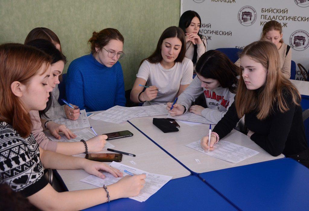 Международная образовательная акция </br>«Тест по истории Отечества»