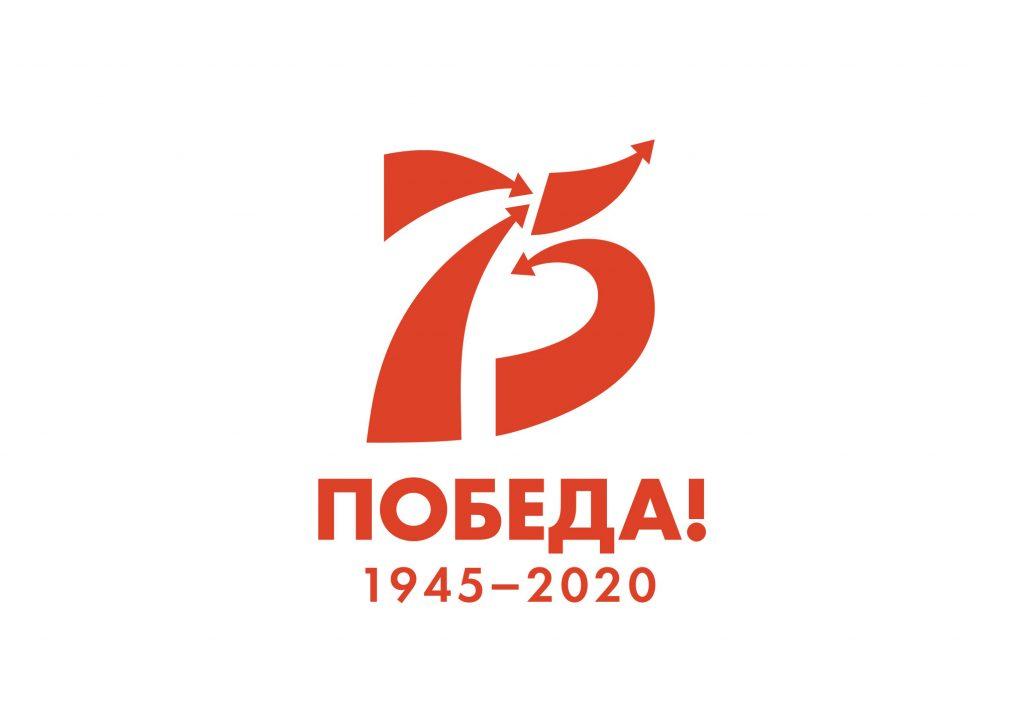 Всероссийский патриотический проект «Памяти героев»