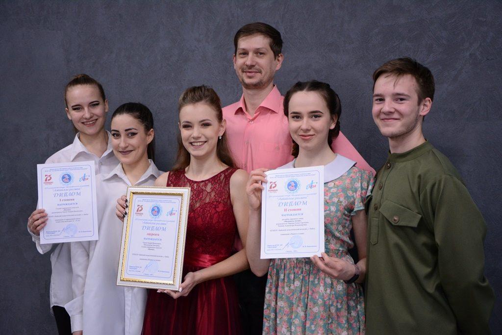 Региональный  конкурс  хореографических коллективов  «Алтайские россыпи»