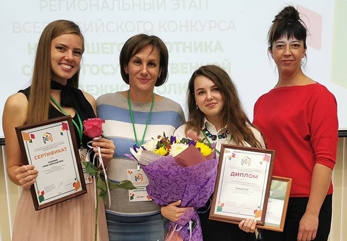 Победители   конкурса  на лучшего работника в сфере государственной молодёжной политики