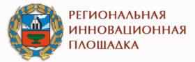 РИП логотип