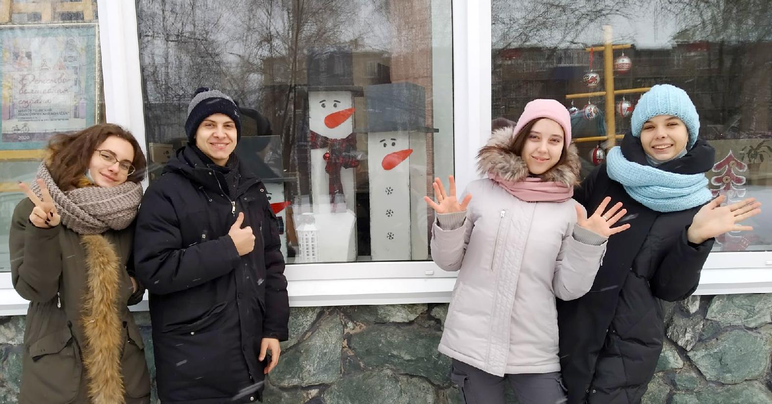 # Новогодние окна