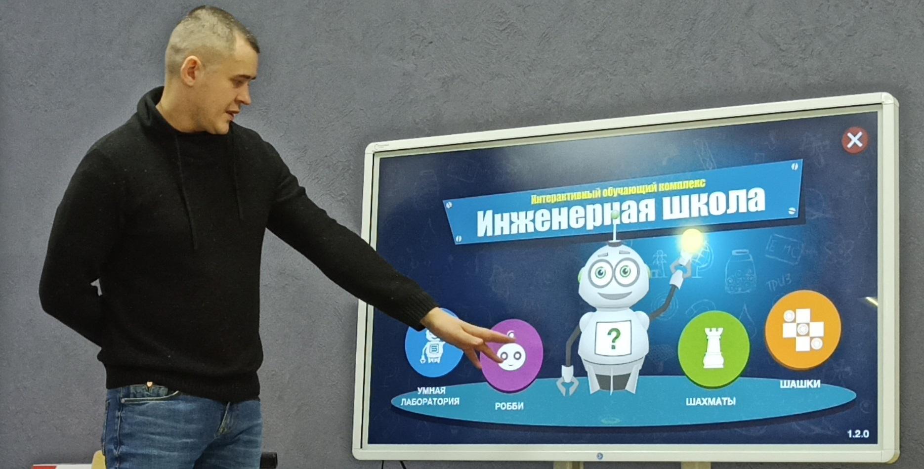 Мастер-класс из Екатеринбурга