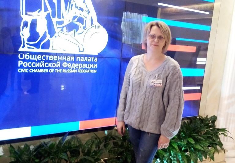 Всероссийский форум</br>«Воспитай патриота»