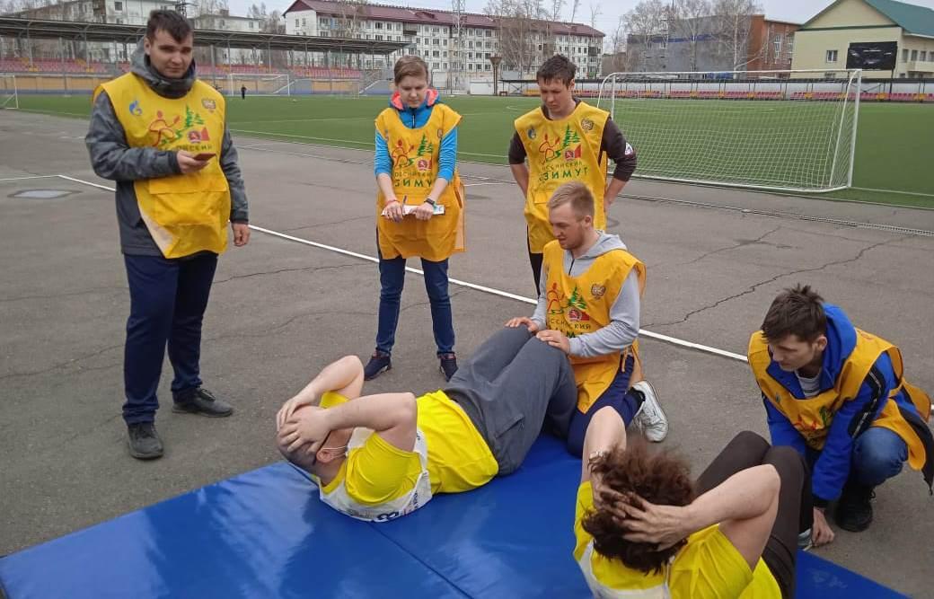Краевой фестиваль ВФСК ГТО</br>среди лиц с нарушением зрения