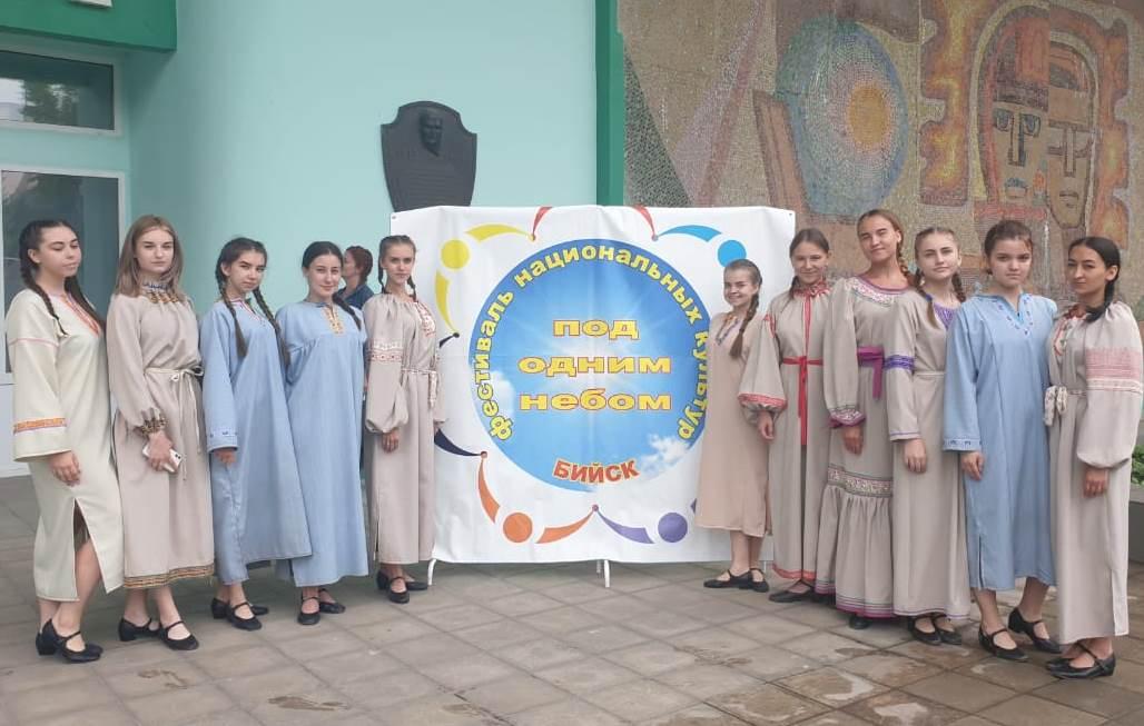 Фестиваль национальных культур</br>«Под одним небом»