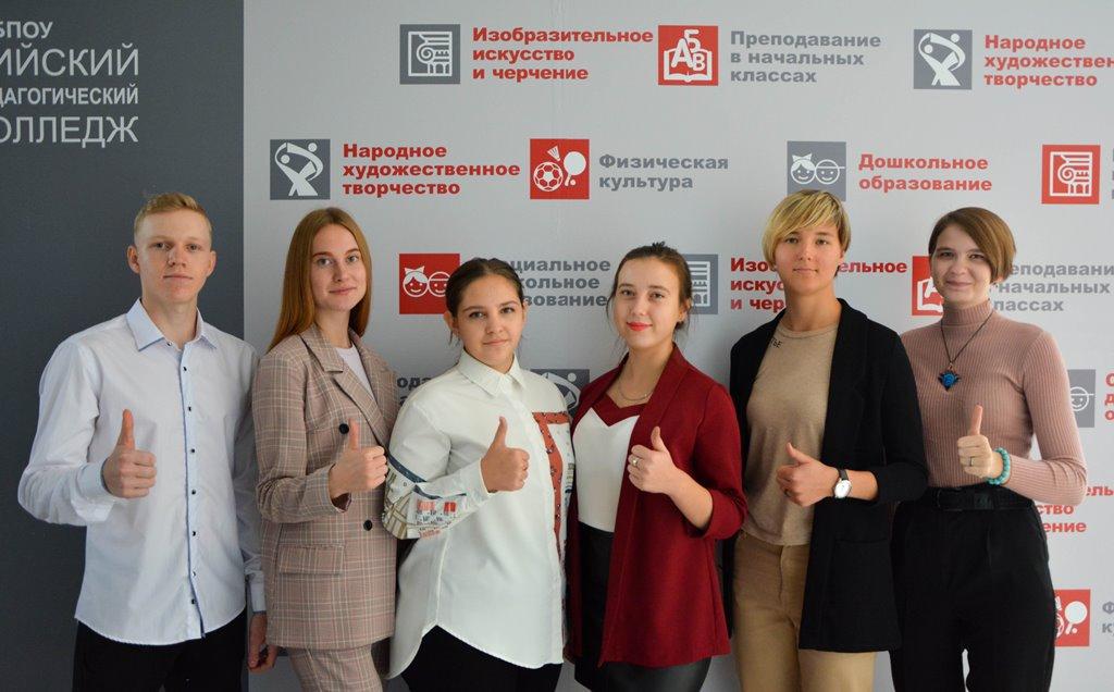 Именная стипендия Губернатора Алтайского края